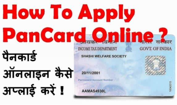 New Pan Card Online Form, Correction, Link to Aadhar 0