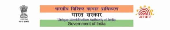 UIDAI Aadhar Card Status ,Update ,Download & Correction Aadhar Card